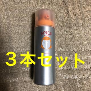 アリミノ(ARIMINO)の【3本セット】アリミノ スパイス シャワー ワックス(180mL)(ヘアスプレー)
