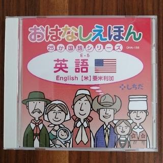 ミニー cd ベリー ベリー