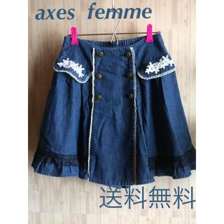 アクシーズファム(axes femme)のaxes  femme デニムキュロットギャザースカート新品未使用 Mアクシーズ(キュロット)