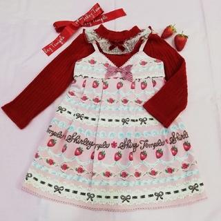 Shirley Temple - シャーリーテンプル デコレーションケーキジャンパースカート 100cm