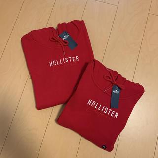 ホリスター(Hollister)の【新品】 HOLLISTER フーディー 2点SET(パーカー)