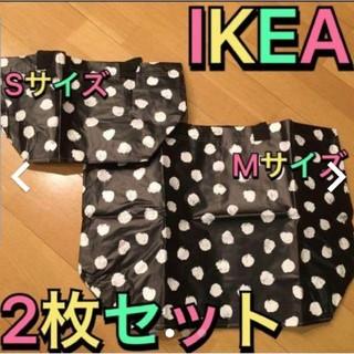 お値下げ!!IKEA スクルッティグ キャリーバッグ Sサイズ Mサイズ 2枚