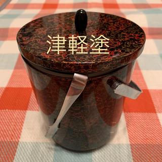 津軽塗 アイスペール 氷を入れる容器 酒(漆芸)