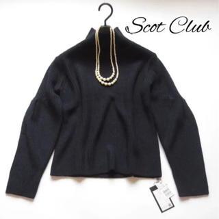 SCOT CLUB - スコットクラブ■ハイネック畦編みニット■ネイビー
