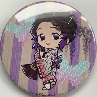 集英社 - 鬼滅の刃 謎解きゲーム 胡蝶しのぶ