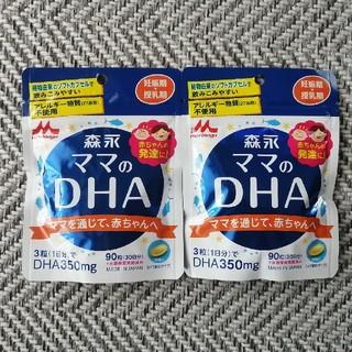 モリナガニュウギョウ(森永乳業)の新品 森永 ママのDHA 30日分×2袋  (その他)