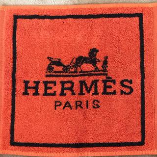Hermes - HERMES  タオル ノベルティ