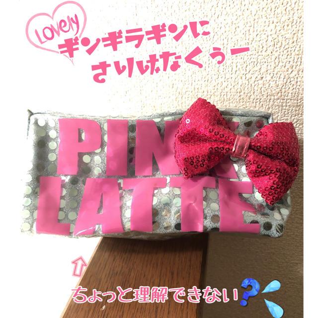 PINK-latte(ピンクラテ)のピンクラテ ギンギラギンのバニティポーチ❣️ レディースのファッション小物(ポーチ)の商品写真