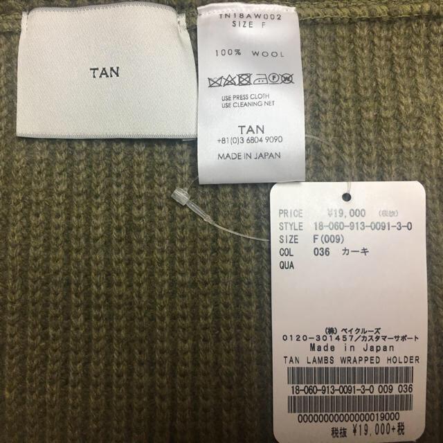 TAN ニットラップホルダー レディースのスカート(その他)の商品写真