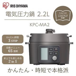 アイリスオーヤマ(アイリスオーヤマ)の電気圧力鍋(調理機器)