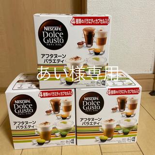 ネスレ(Nestle)のネスカフェ アフタヌーンバラエティ 3箱(コーヒー)