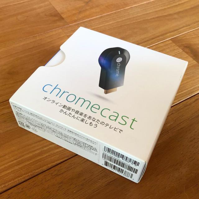 Chromecast クロームキャスト  スマホ/家電/カメラのテレビ/映像機器(その他)の商品写真