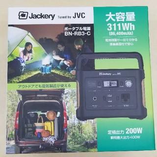 ビクター(Victor)のJVC  ポータブル蓄電池(バッテリー/充電器)