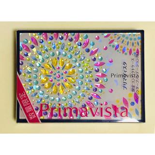 プリマヴィスタ(Primavista)のプリマヴィスタ パウダーファンデーション用 コンパクトケース(1個)(ボトル・ケース・携帯小物)