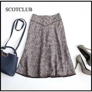 SCOT CLUB - スコットクラブ★ウールネップ フレアロングスカート M ブラウン ピコレース