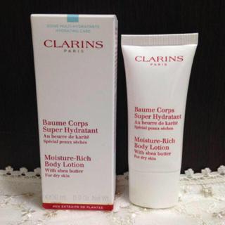 クラランス(CLARINS)のCLARINS ボディローション(ボディローション/ミルク)