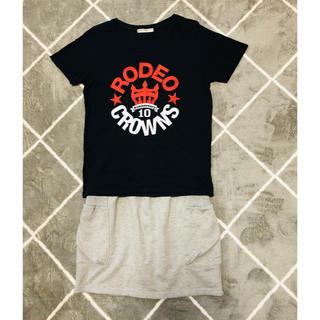ロデオクラウンズ(RODEO CROWNS)のロデオクラウンズ  コーデ セット Tシャツ+スウェットスカート (Tシャツ(半袖/袖なし))