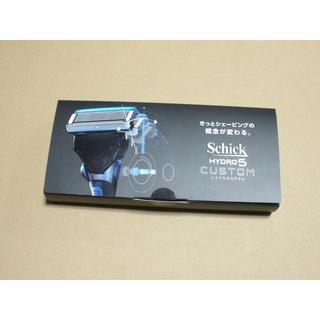 Schick hydro5カスタム 未使用 送料込み 2末(カミソリ)