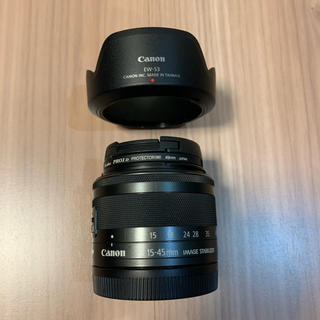 Canon - Canon EF-M15-45mm F3.5-6.3 IS STM
