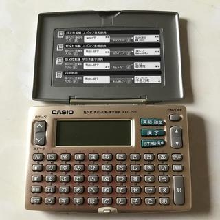 カシオ(CASIO)のカシオ 電子辞書 XD-J55(その他)