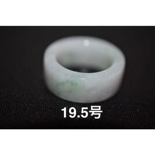 51-123 薄ラベンダー 春彩板指 19.5号 天然 A貨 翡翠 リング(リング(指輪))