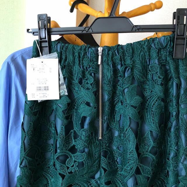 MERCURYDUO(マーキュリーデュオ)の総レース スカート 未使用 レディースのスカート(ロングスカート)の商品写真