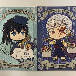 集英社 - 鬼滅の刃 アニメイト