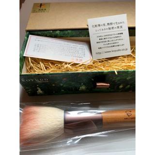 熊野筆チークブラシ 箱の長さ13㎝ 筆の長さ(縦)3.5㎝ (チーク/フェイスブラシ)