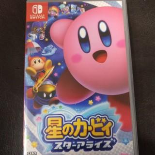 Nintendo Switch - 星のカービィスターアライズ