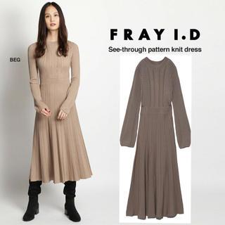 FRAY I.D - FRAY I.D シースルー柄ニットワンピース