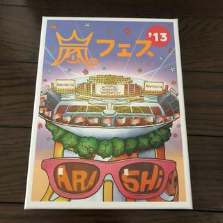 嵐 - ARASHI アラフェス'13 NATIONAL STADIUM 2013 DV