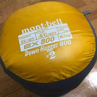 mont bell - モンベル ダウンハガー800 #2 mont-bell