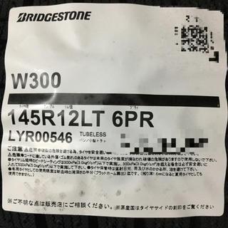 ブリヂストン(BRIDGESTONE)の◎送料無料★ブリヂストンスタッドレスW300 145R12 6PR 4本セット★(タイヤ)