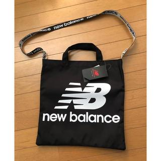 ニューバランス(New Balance)の◉新品 NEW BALANCE ショルダー(ショルダーバッグ)