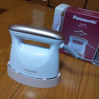Panasonic - ni-fs540 衣類スチーマー パナソニック