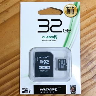 マイクロ micro SD SDHC カード 32GB HIDISC製 送料込