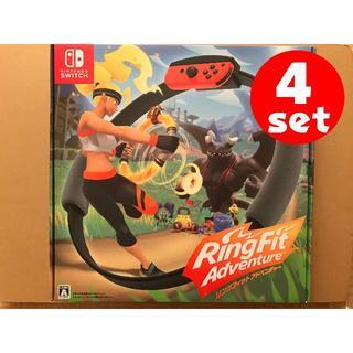 Nintendo Switch - 4台★新品未開封★送料無料★リングフィット アドベンチャー★ - Switch