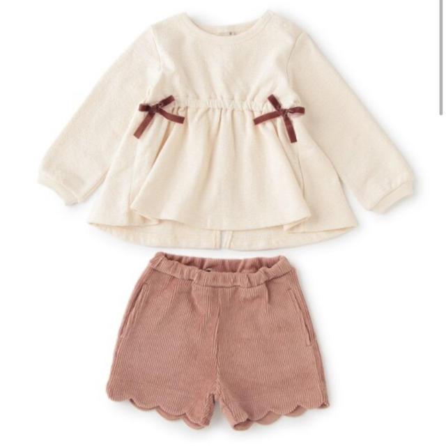 petit main(プティマイン)のチュニックセットアップ90 キッズ/ベビー/マタニティのキッズ服女の子用(90cm~)(Tシャツ/カットソー)の商品写真