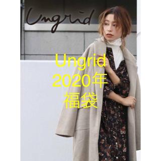 Ungrid - ★送料込★新品★アングリッド、2020年完売福袋