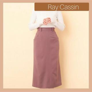 RayCassin - レイ カズン ベンツボタンペンシルスカート