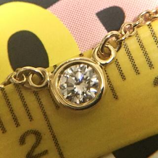 Tiffany & Co. - ティファニー バイザヤード ネックレス 一粒ダイヤ ペンダント