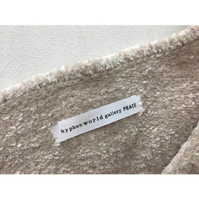 E hyphen world gallery(イーハイフンワールドギャラリー)のビスチェ  ニット レディースのトップス(キャミソール)の商品写真