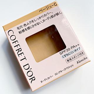 COFFRET D'OR - 9割以上✴︎ コフレドール ヌーディカバー ロングキープパクトUV ベージュC
