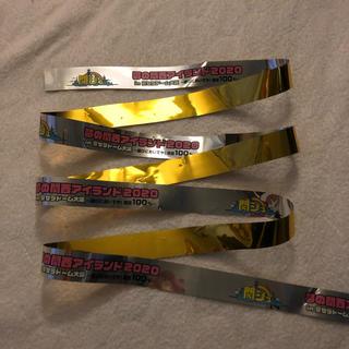 ジャニーズジュニア(ジャニーズJr.)の夢の関西アイランド2020 京セラ 銀テープ フル(男性アイドル)