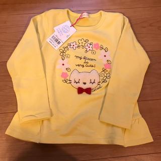 ニットプランナー(KP)のKPニットプランナー♡トレーナー110cm(Tシャツ/カットソー)