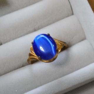 68 昭和レトロ キャッツアイリング ディープブルー 指輪 天然石(リング(指輪))