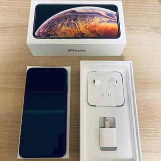 Apple - iPhone XS max 256GB gold simフリー 保証残あり 美品