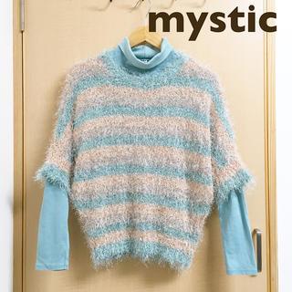 ミスティック(mystic)のmystic 春色 ニット ボーダー パステル ドルマンスリーブ シャギーニット(ニット/セーター)