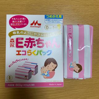 モリナガニュウギョウ(森永乳業)のE赤ちゃん 3袋セット(その他)