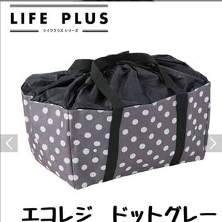 ドットグレー♡新品 エコレジバック  レジカゴバッグ (エコバッグ)